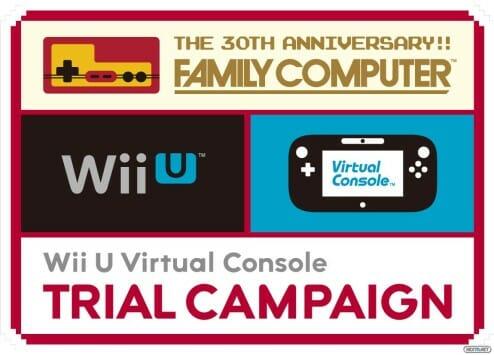 1301-23 Campaña Consola Virtual