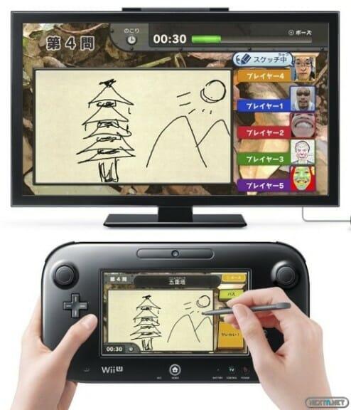 1301-30 Game & Wario Wii U Nuevo 01