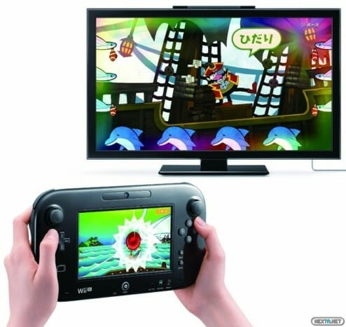 1301-30 Game & Wario Wii U Nuevo 04