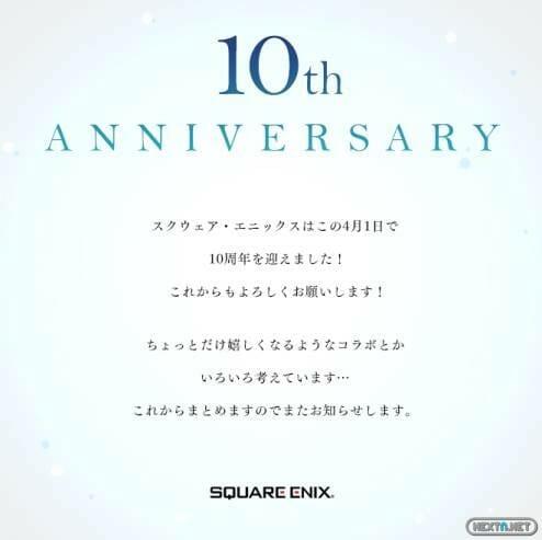 1303-31 Square Enix 10 años