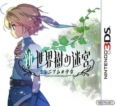 1304-05 Etrian Odissey Millenium Girl Boxart 3DS
