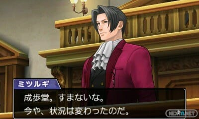 1305-17 Ace Attorney 5 10