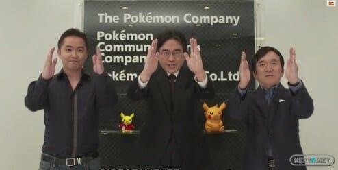 1309-04 Pokémon Direct