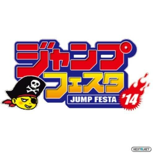 1312-04 Jump Festa 2014 Logo