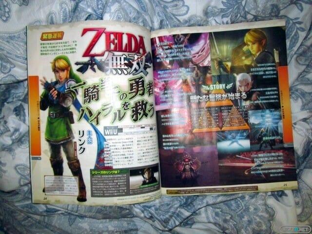 1405-20 Hyrule Warriors Wii U Scan  1