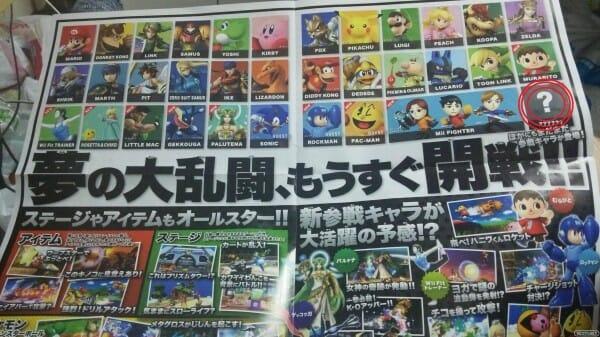 1406-28 Smash Bros Wii U 3DS Folleto World Hobby Fair Personaje 1