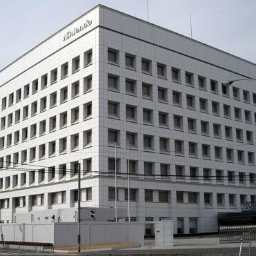 Oficinas Nintendo Japón