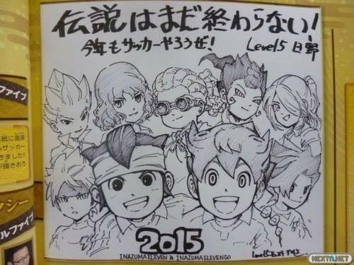 1412-30 Inazuma Eleven 3DS 001
