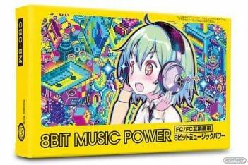 8Bit Music Power Famicom NES