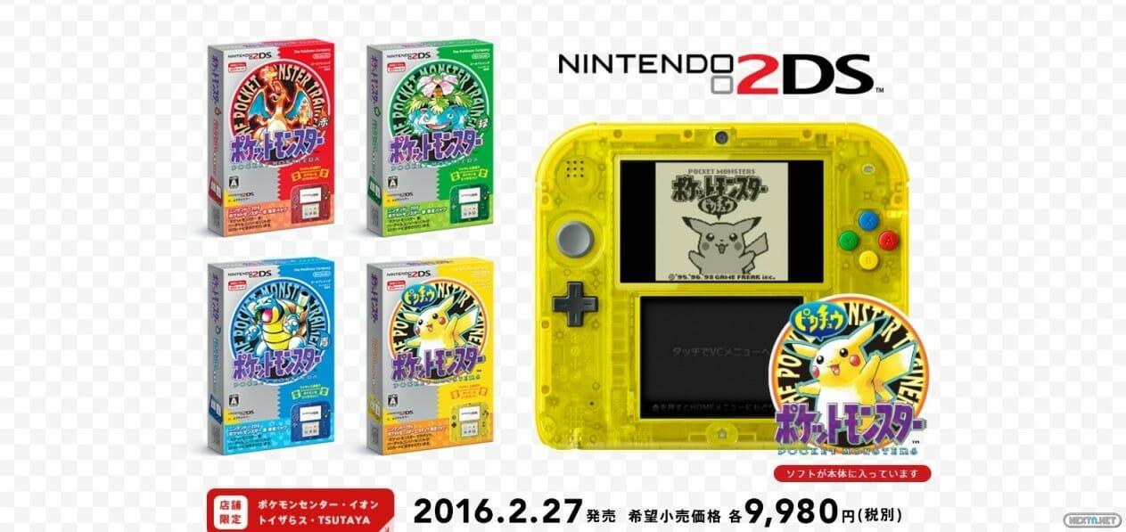 1512-25 2DS llega a Japón con Pokémon 02