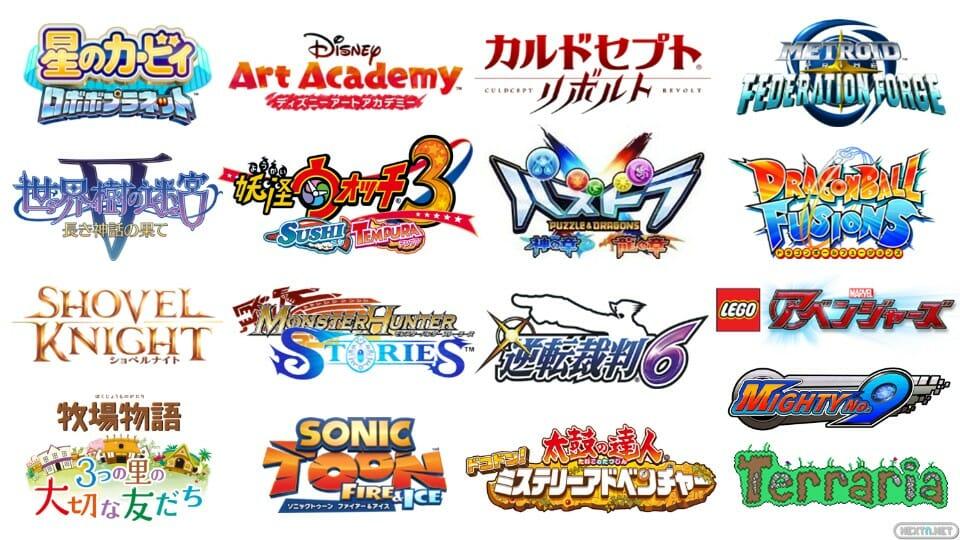 uegos 3DS Kimishima 02
