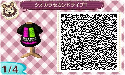Animal Crossing Splatoon Splatoon