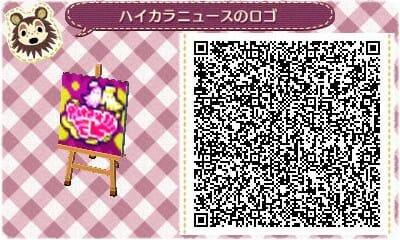 Animal Crossing Splatoon Calamarciñas 09