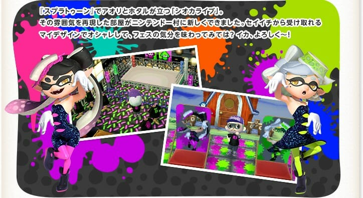 Animal Crossing Splatoon Calamarciñas
