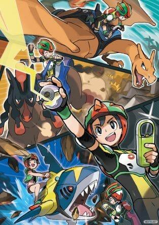 1608-01 Pokémon Sol Luna Pokémonturas