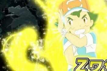 Pokémon Sol y Luna anime