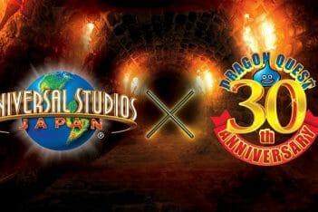 Dragon Quest 30 aniversario Universal Studios Japan Real Battle Attraction