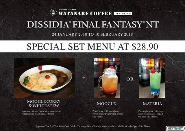 1801-26 final fantasy pop up cafe 02
