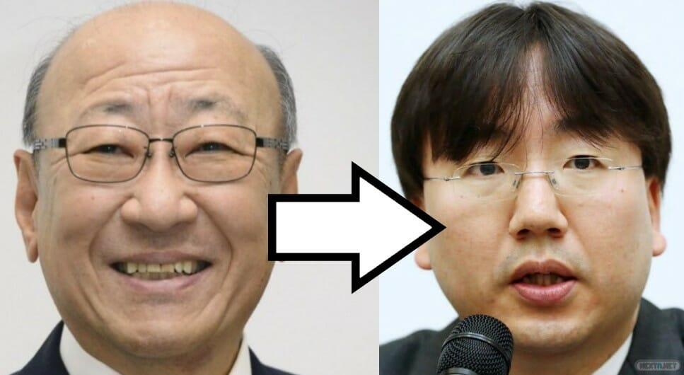 Tatsumi Kimishima Shuntaro Furukawa presidente Nintendo