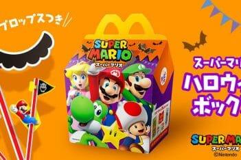 Juguetes Super Mario McDonald's 2018