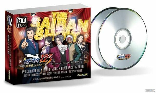 Phoenix Wright Trilogy OST