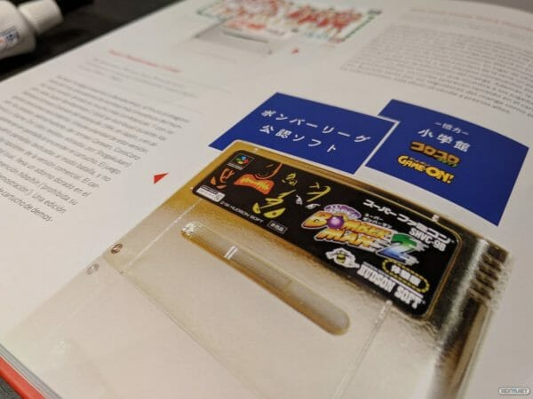 Análisis La Biblia de Super Nintendo 10