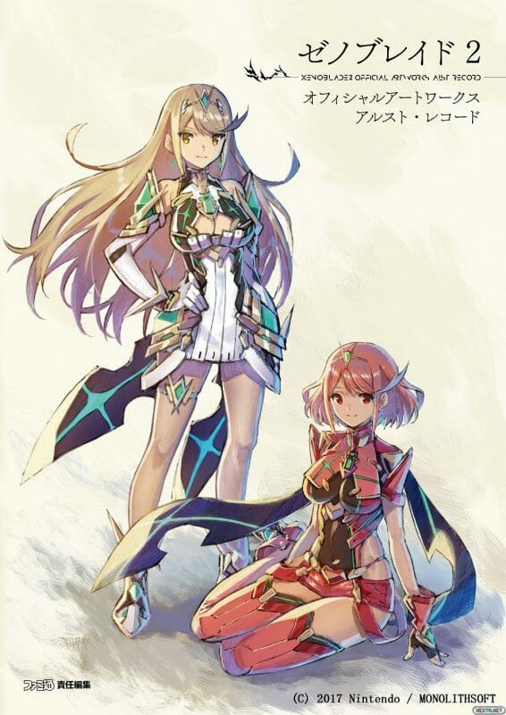 Artbook Xenoblade Chronicles 2