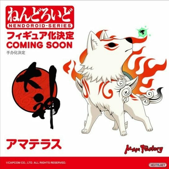 Wonder Festival 2019 Winter Okami