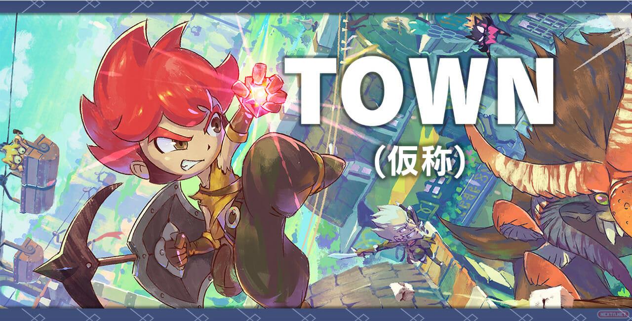 Town Game Freak