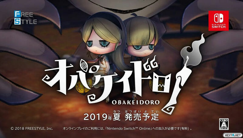 Obakeidoro Switch