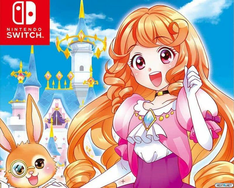 Pretty Princess Magical Coordinate Switch