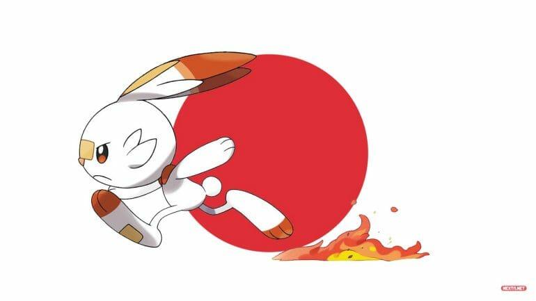 Pokémon Espada Pokémon Escudo Ventas Iniciales Japón 1,36 Millones 3 Días ventas