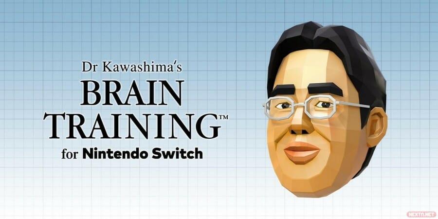 Brain Trainig Switch