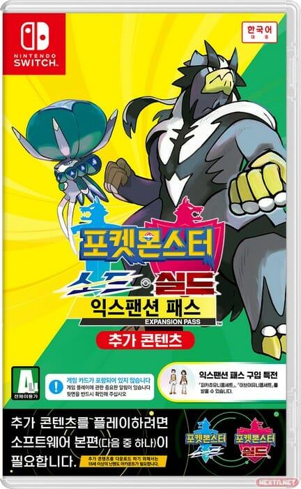 Pase Expansion Pokémon Corea