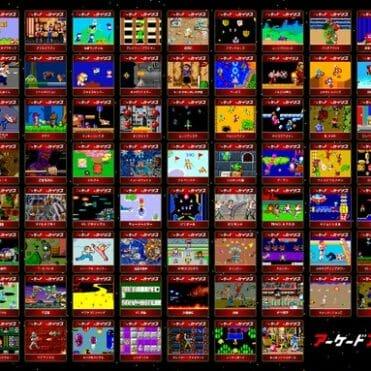 Arcade Archives 100