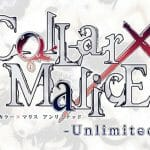 Collar X Malice Unlimited Switch