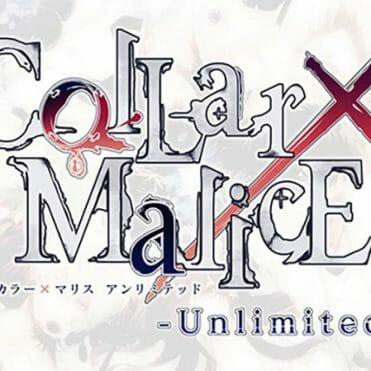 Collar X Malice Unlimited Switch