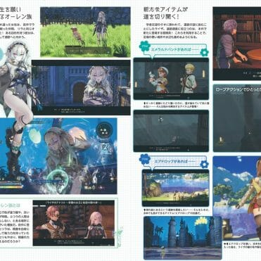 Atelier Ryza 2 Lost Legends and the Secret Fairy Presenta Serri Glaus Confirma Tao Personaje Jugable Nintendo Switch
