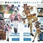 Atelier Ryza 2 Patricia Abelheim y Clifford Diswell 2 Personajes Jugables Nuevos Key Art Nintendo Switch