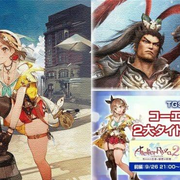 Atelier Ryza 2 Dynasty Warriors Sorpresa Tokyo Game Show Nintendo Switch