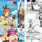 Atelier Ryza 2 Manga Portada Famitsu Weekly Summer Costumes Nintendo Switch