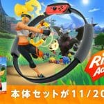 Ring Fit Nintendo Switch