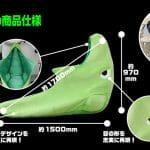 Giant Metapod Plush Sleeping Bag