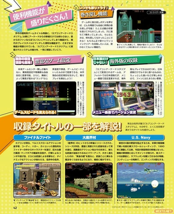 Scan Famitsu