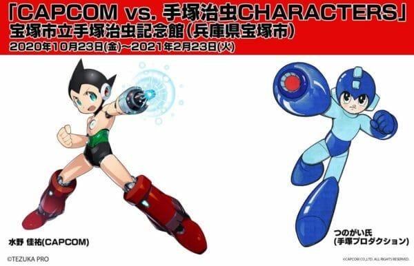 Mega Man vs. Astroboy