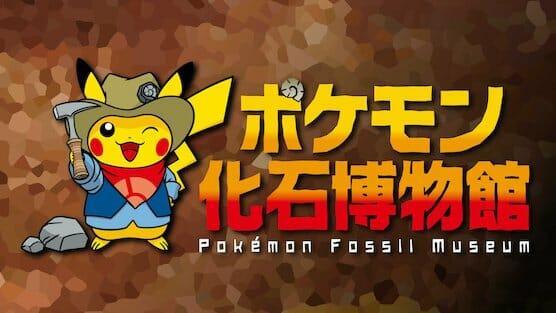 pokemon fósiles pikachu explorador