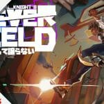 Aerial_Knight's Never Yield