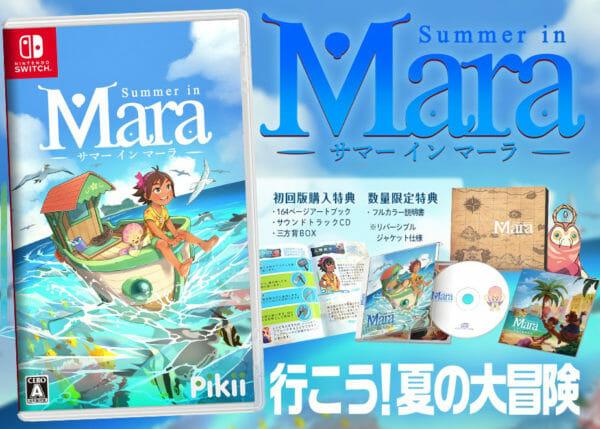 Summer in Mara física Japón