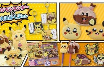 Colección Bkub Okawa Pop Team Epic Pokémon Center