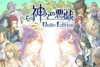 Kamigami No Asobi - Ludere Deorum: Unite Edition